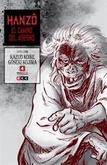 Hanzô: El camino del asesino núm. 04 (de 10)