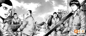 ¡Nueva licencia manga! Rainbow, de George Abe y Masasumi Kakizaki