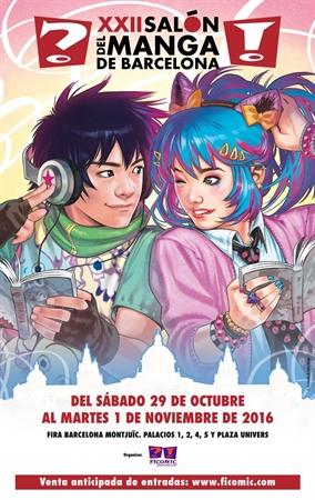 Sesiones de firmas de Junji Ito en el XXII Salón del Manga de Barcelona