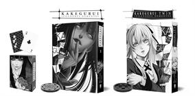 Kakegurui – Plan de lanzamientos y packs promocionales