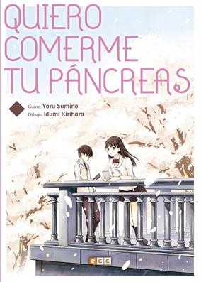 ECC en el Salón del Manga de Barcelona 2018: Lista de recomendaciones
