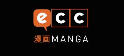ECC en el 25 Manga Barcelona – Nuevas licencias