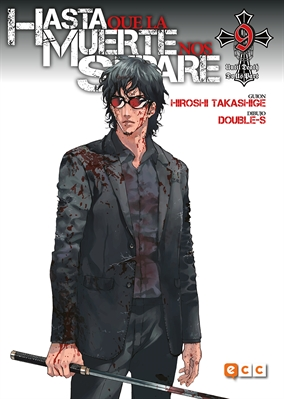 ECC Manga en noviembre de 2019