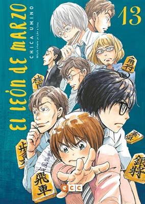 ECC Manga en septiembre de 2020