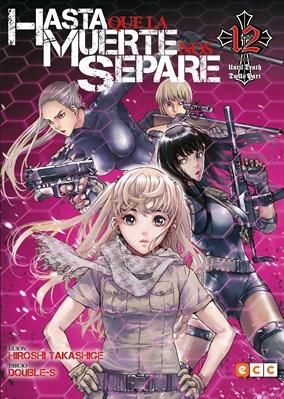 ECC Manga en enero de 2021