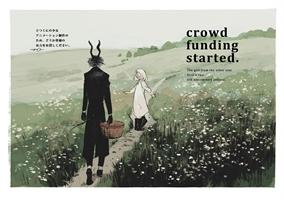 La pequeña forastera: Película de animación y crowdfunding