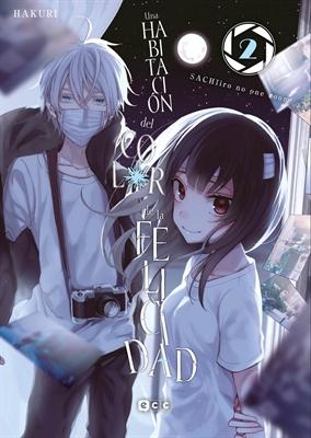 ECC Manga en mayo de 2021