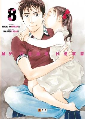 ECC Manga en junio de 2021