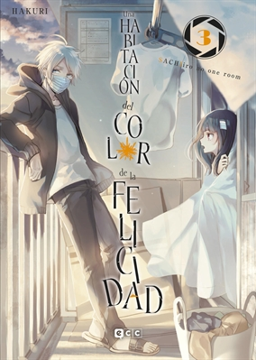 ECC Manga en julio de 2021