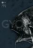 Gyo – Edición integral (Tercera edición)