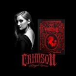 Abigail Larson - Crimsom