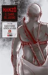 Hanzô: El camino del asesino núm. 08 de 10