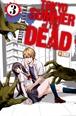 Tokyo Summer of the Dead núm. 03 (de 4)