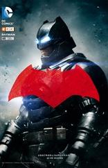 Batman núm. 48 (portada Batman vs Superman)