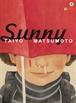 Sunny núm. 05
