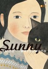Sunny núm. 06 (último número)