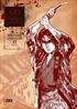 Kei, crónica de una juventud núm. 08