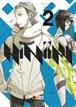 Hiniiru núm. 02