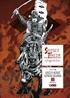 Shingen Takeda, el tigre de Kai núm. 1 de 4