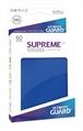 Fundas Supreme Japonés UX Color Azul(60 unidades)