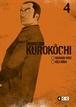 Inspector Kurokôchi núm. 04