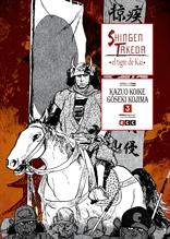 Shingen Takeda, el tigre de Kai núm. 3 de 4