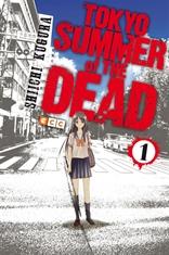 Tokyo Summer of the Dead núm. 01 de 4 (Segunda edición)