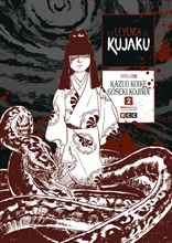La leyenda de Kujaku núm. 02 de 2