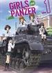 Girls und Panzer num. 01 de 4