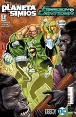 Green Lantern/El Planeta de los Simios núm. 02 (de 6)