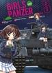 Girls und Panzer num. 03 de 4