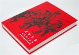 The 2013 Sketchbook