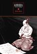 Kuroda y las 36 estrategias vol. 01