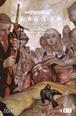 Fábulas: Edición de lujo - Libro 08 (Segunda edición)