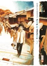Historias de Kioto - A propósito de Yukichi núm. 02 de 3
