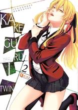 Kakegurui Twin núm. 02 (Segunda edición)