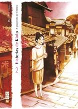 Historias de Kioto - A propósito de Chihiro núm. 02 (de 3)