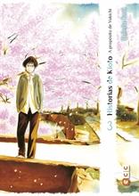 Historias de Kioto - A propósito de Yukichi núm. 03 (de 3)