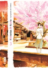 Historias de Kioto - A propósito de Chihiro núm. 03 de 3