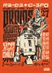 Displate - STAR WARS / Legends 06 - Droids