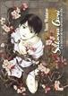 Sakura Gari: En busca de los cerezos en flor núm. 01 (de 3)