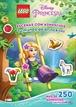 LEGO Disney Princesas. Escenas con adhesivos. Tu mundo de princesas.