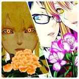 Pack Kakegurui y Kakegurui Twin - Números 4