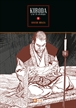 Kuroda y las 36 estrategias vol. 06