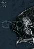 Gyo – Edición integral