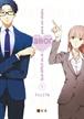 Qué difícil es el amor para un otaku núm. 01 (Segunda edición)