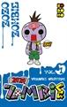 Zozo Zombie núm. 01 de 11
