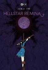 Hellstar Remina (Nueva edición)