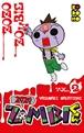 Zozo Zombie núm. 02 de 11