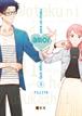 Qué difícil es el amor para un otaku núm. 03 (Segunda edición)